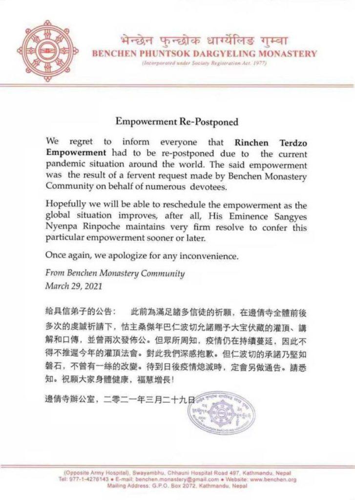 Iniziazione Rinchen Terdzo inglese
